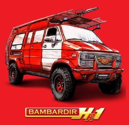 Бамбардир