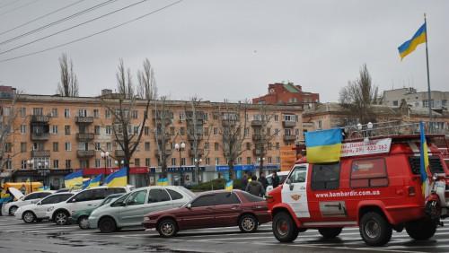 за единую украину