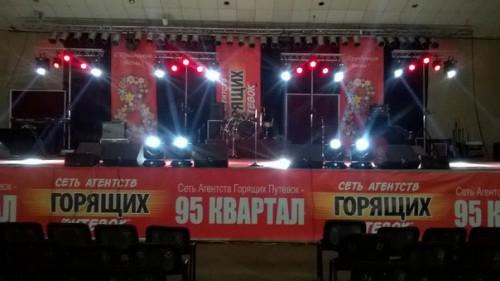 концерт козловского